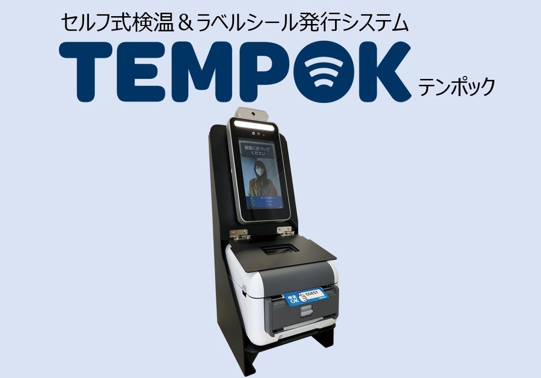 TEMPOK_HP